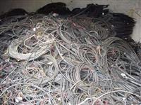 sucatas de fios de cobre com capa