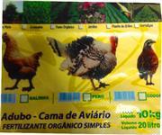 Adubos Orgânicos(tipo cama de aviário, Peru, Codorna e Galinha)