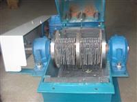 Moinho / triturador