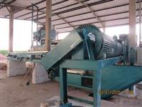Industria para processar coco BABA�U