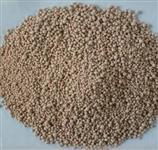 Fertilizante 02-18-00 + micros - Granulado
