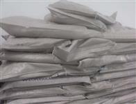 SACOS PARA ENTULHO E SACARIA EM GERAL  venda de sacos vazios novos e usados