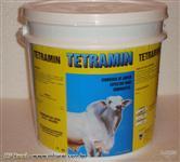 TETRAMIN - VERMÍFUGO DE COCHO - ANIMAIS LIMPOS APENAS SE ALIMENTANDO