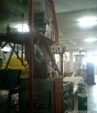 Conjunto de máquinas para tratamento hidrotérmico e flocagem de AVEIA, C. Humano