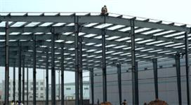 Fabricação e Montagens de Estruturas Metálicas