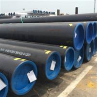 Tubos de Aço Carbono de 1/2 até 200 polegadas com ou sem costura