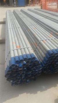 Tubos Galvanizados a Fogo de 48,00 mm x 3,00 mm novo
