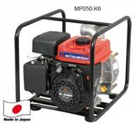 Motobomba Mitsubishi MP 050GM-K06/M06 - Gasolina/Autoescorvante