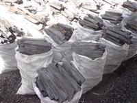 Carvão braseiro