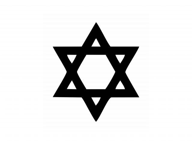 Poster Estrela de Davi