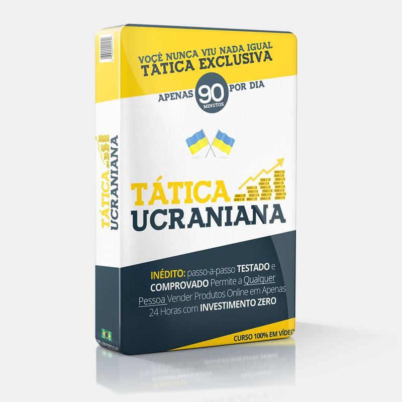 Tática Ucraniana - Ecommerce Simplificado
