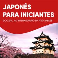 Japonês Para Iniciantes