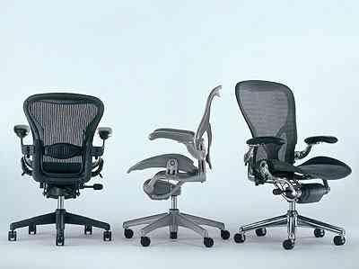 Preciso de uma nova cadeira