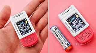 O menor celular do mundo?