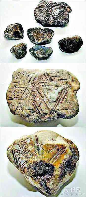 Os fragmentos bizarros encontrados em Tunguska