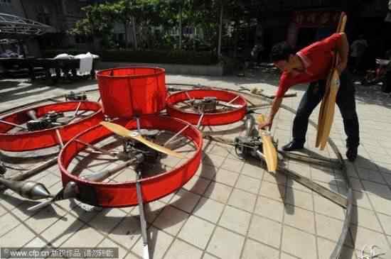 O disco voador chinês