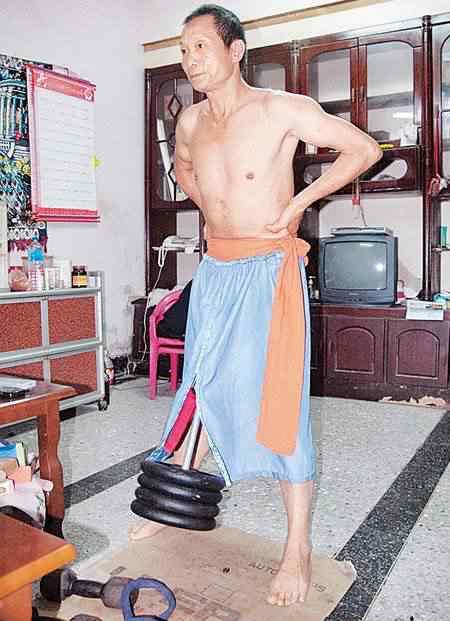 Conheça Yang You-sin, o tailandês do saco de aço