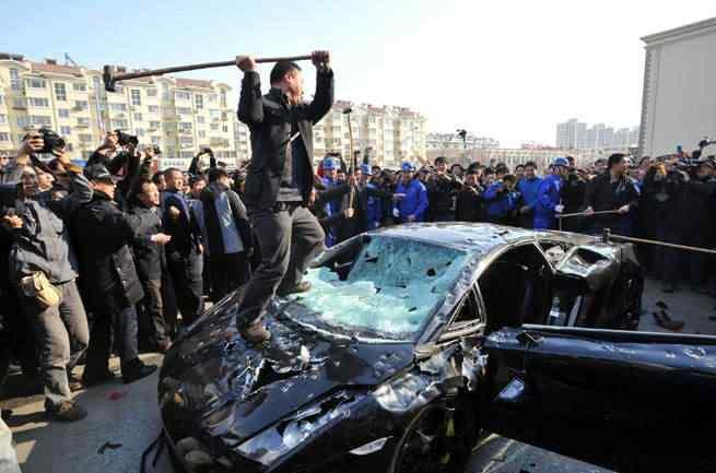 Lamborghini made in China