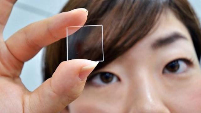 Cientistas inventam lamina de vidro que poderia armazenar informação indefinidamente