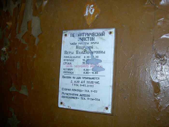 zabroshen 0027 10 lugares abandonados super loucos para fazer filmes de ficção