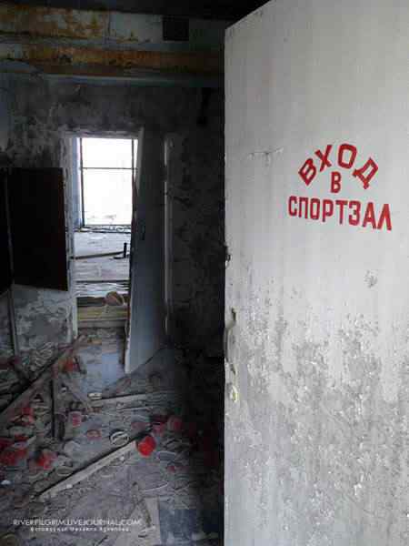 zabrosheno 0042 10 lugares abandonados super loucos para fazer filmes de ficção