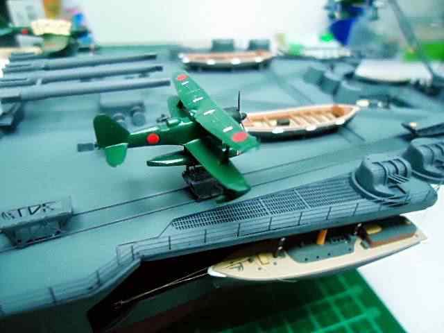 avi1 Plastimodelismo: Construindo o Yamato