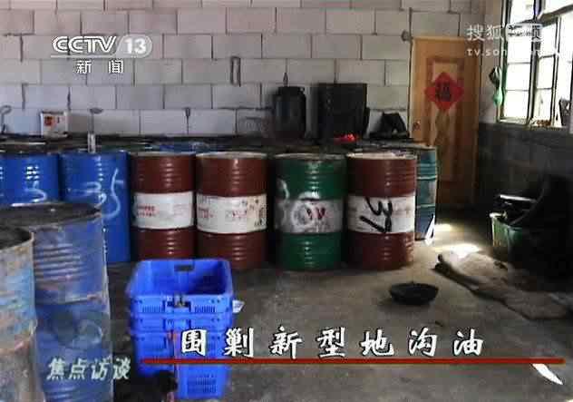 0013729e784910e4a19809 Comida feita no óleo de esgoto   Mais nojeira direto da China