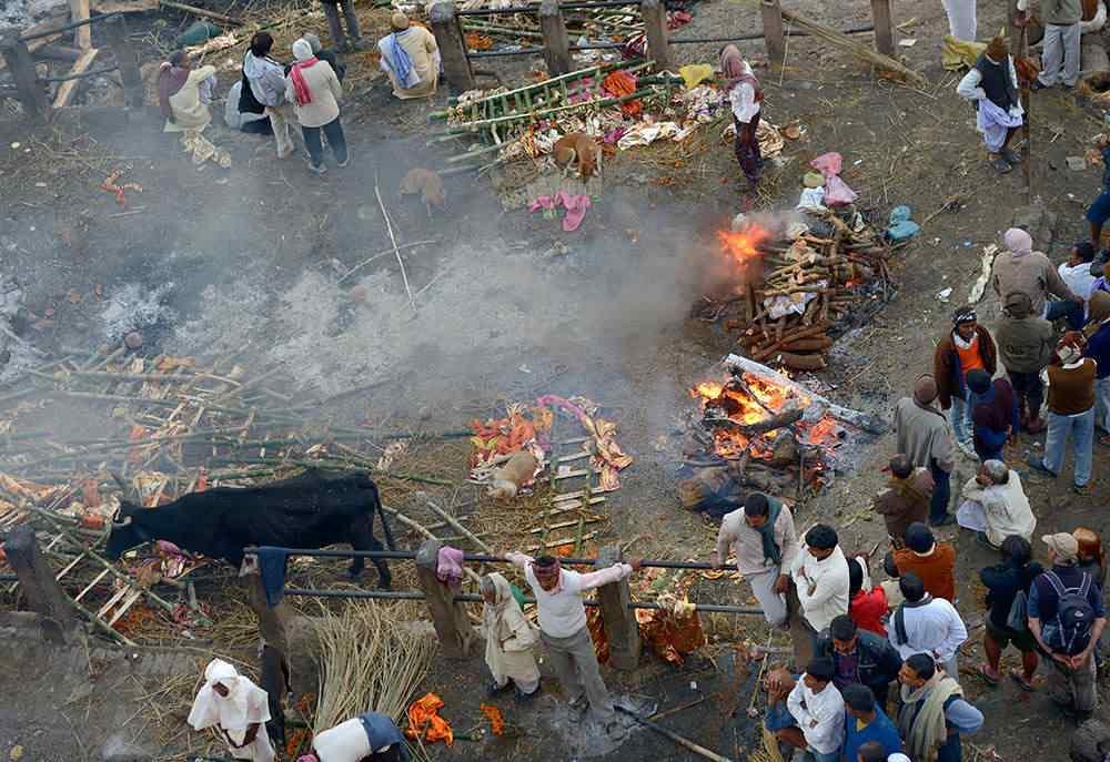 The city of Varanasi