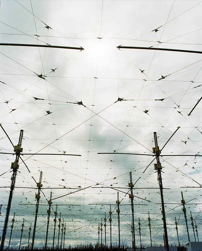 Um colosso de antenas coberto de mistério