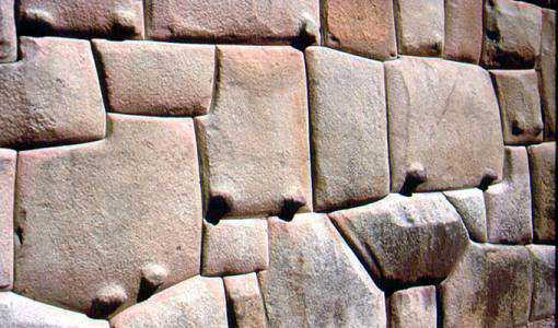 Aliens e os paredões de pedra misteriosos dos templos Incas