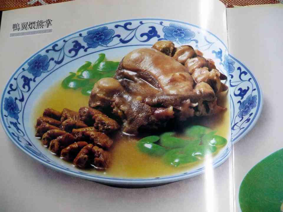 nintchdbpict0002941783151 BIZARRO: Pé humano servido em restaurante