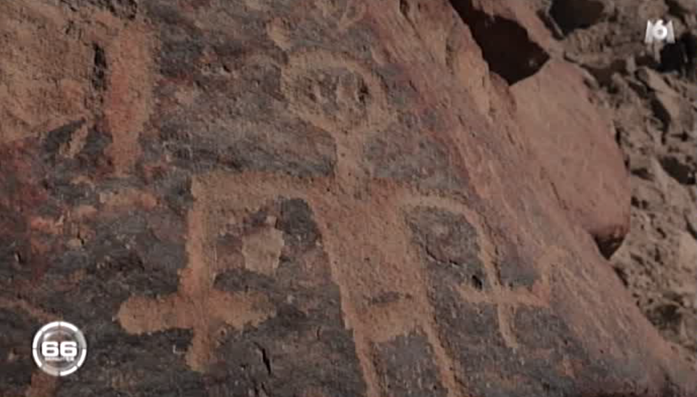 Investigadores independentes confirmam que a estranha múmia encontrada no deserto é de um extraterrestre. Será?