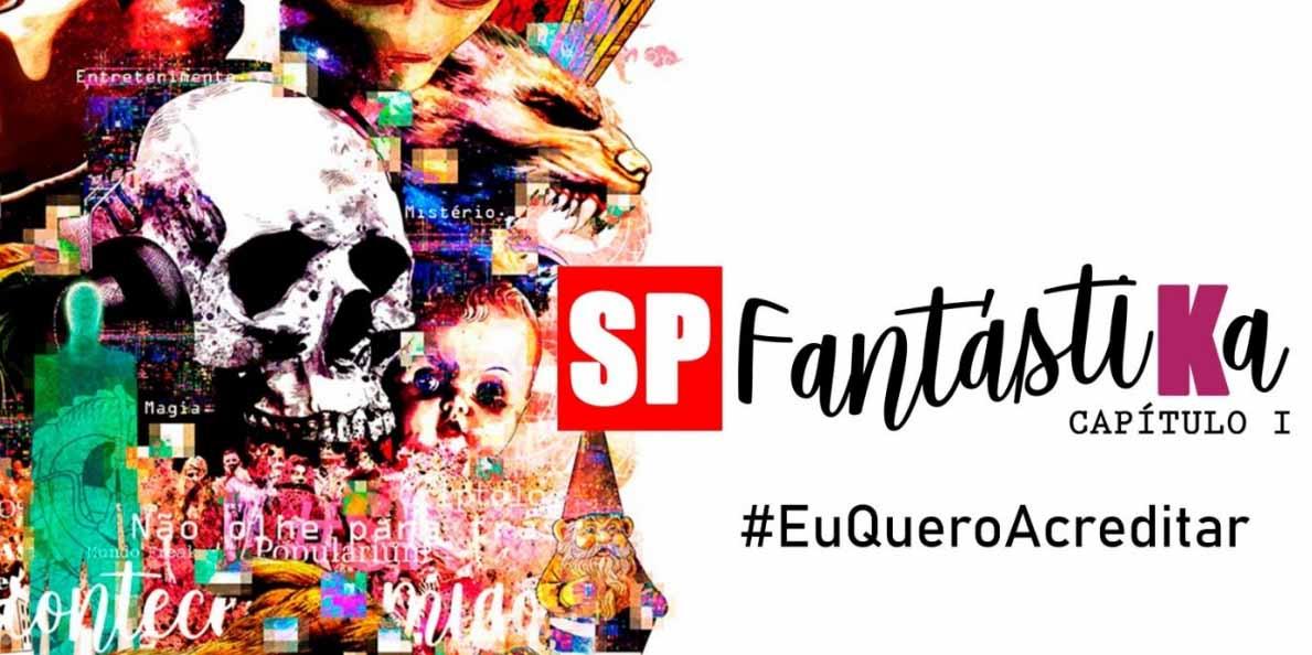 Vem aí a São Paulo Fantastika