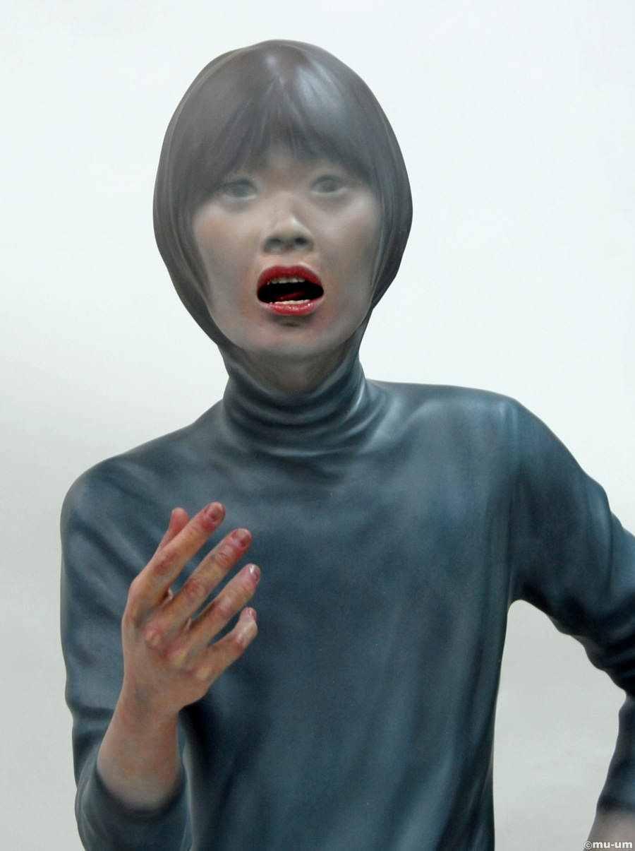 A arte fenomenal de Choi Xooang