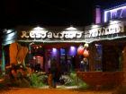Restaurante 0s3 - Resto Bar Punta del Diablo