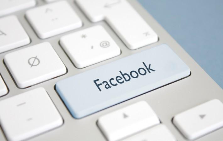 Estratégias para o Facebook do seu e-commerce