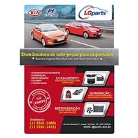 LG Parts, Peças Gráficas e Publicidade, Automotivo