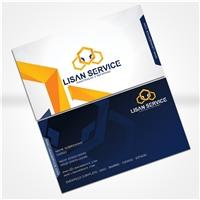 LISAN SERVICE, Logo e Identidade, Limpeza & Serviço para o lar