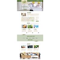 PS2 Consultoria, Web e Digital, Consultoria de Negócios