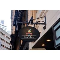 Dani Woodsforty, Logo e Identidade, Artes, Música & Entretenimento