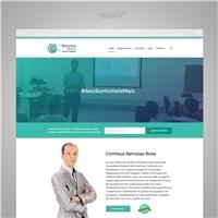Semaías Rosa Coach, Web e Digital, Outros