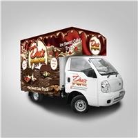Dan's Ice Sweet Cake, Peças Gráficas e Publicidade, Alimentos & Bebidas