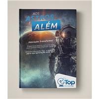 EDUCAÇÃO TOP (ET), Peças Gráficas e Publicidade, Educação & Cursos