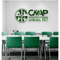 CMV Animal Pet - Centro Medico Veterinário Animal Pet, Logo e Identidade, Animais