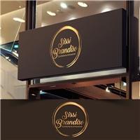 Sissi Brandão, Logo e Identidade, Alimentos & Bebidas
