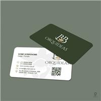 BB Orquídeas, Logo e Identidade, Outros