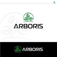 JOSE GERALDO LAGE ARBORIS, Logo e Identidade, Outros