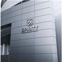 Spirity Academia de Formação e Tecnologia, Logo e Identidade, Educação & Cursos