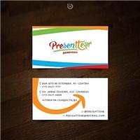 Presenttear Brinquedos/Brinquedos , Logo e Identidade, Crianças & Infantil