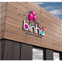 BINHA - GRAFICA E PAPELARIA, Logo e Identidade, Outros